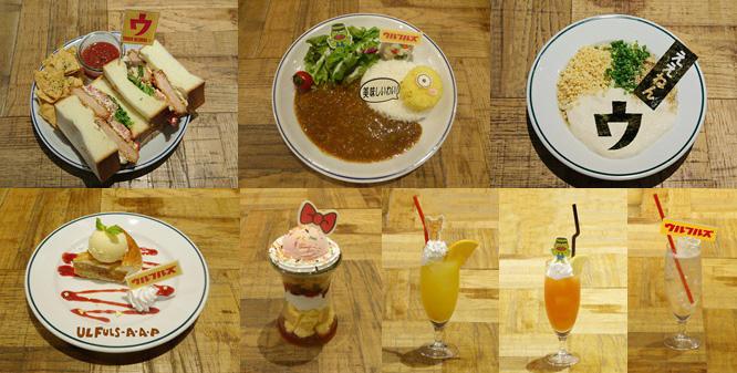 banzaicafe_menu