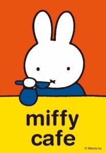 miffycafevisual
