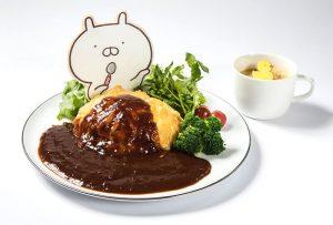 usamaru_food_1-300x203