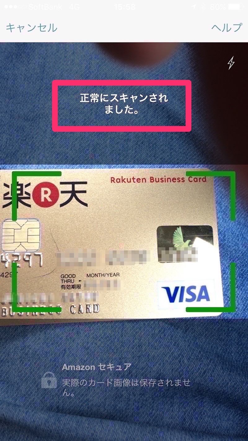 クレジット カード カード 番号 どこ