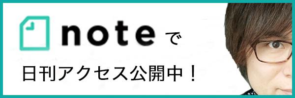 20161007060753