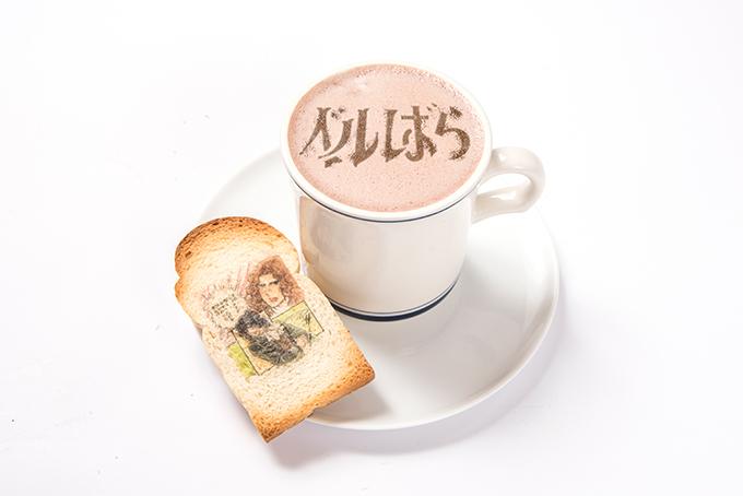 berubara_cafe2